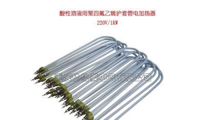酸性溶液用聚四氟乙烯护套管电加热器